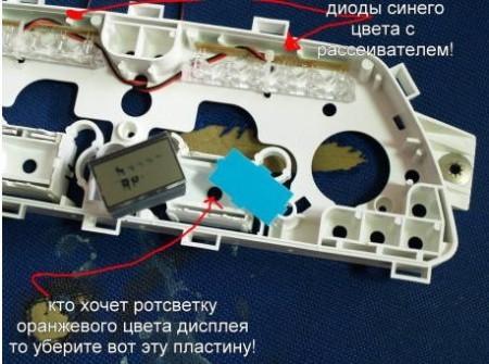 Замена подсветки приборной панели