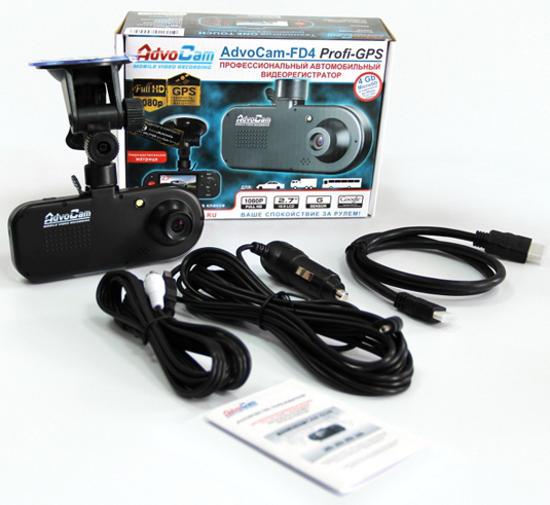 комплект поставки AdvoCam-FD4 Profi