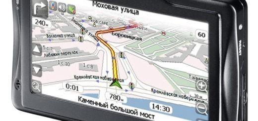 Обзор навигаторов