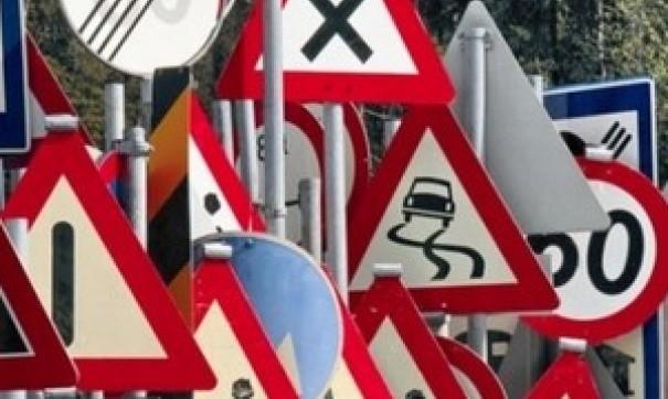 Новые дорожные знаки: курс на экологичность