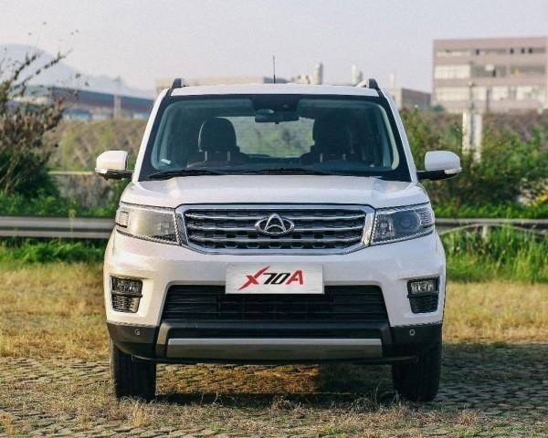 Changan X70A
