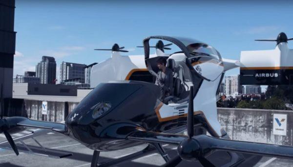 прототип летающего такси