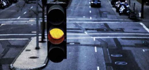 отменить желтый сигнал светофора