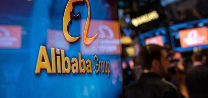 компания интернет-коммерции Alibaba