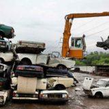 программа утилизации автомобилей 2018