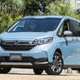 Хонда Фрид 2020
