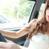 Как перестать беспокоиться и начать водить